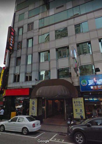 佳麗寶酒店