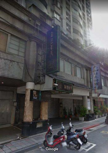 錦州國際酒店