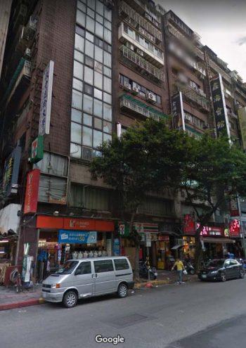 君悅酒店(皇品酒店)-制服店
