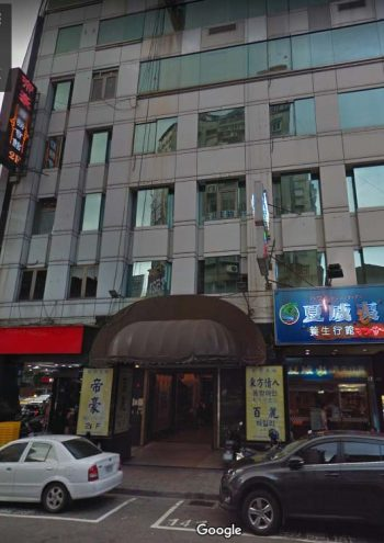 東方情人酒店