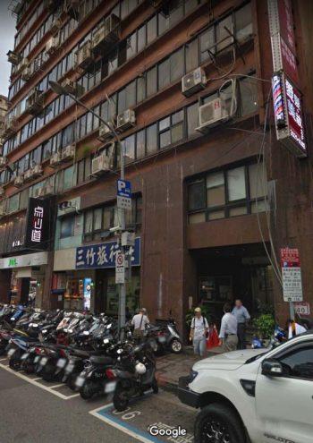 台北KTV酒店