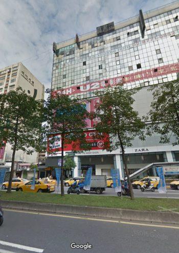 台北麗緻會館、台北麗緻酒店、忠孝麗緻消費