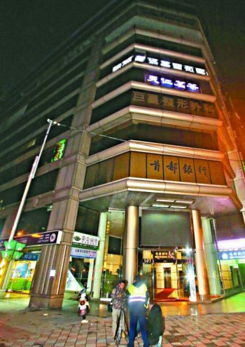 台北繽紛年代酒店、東區繽紛年代、台北酒店消費