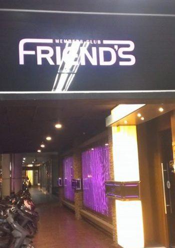 Friends會館