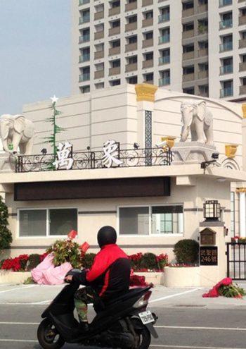 萬象大舞廳、台南萬象舞廳、台南萬象舞廳消費