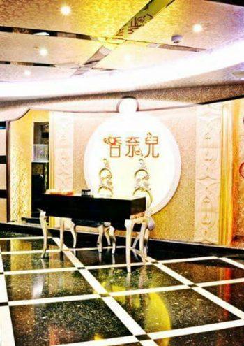 台南帝豪酒店、帝豪精品會館、台南酒店消費