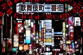 日本紅燈區(歌舞伎町)怎麼玩?怎麼安全玩?
