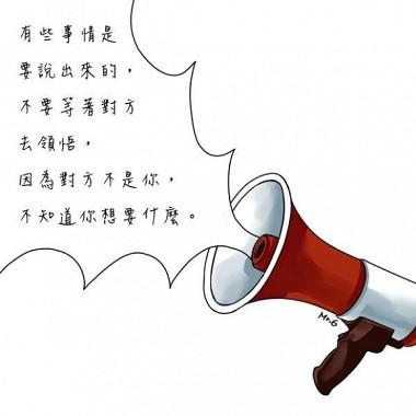 暑假要到了大台北酒店介紹:禮服酒店的初步介紹