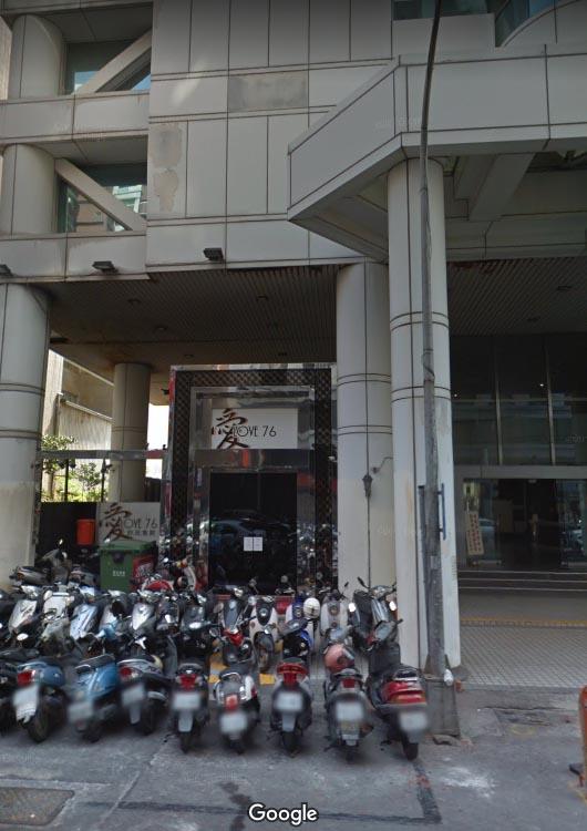 高雄LOVE76酒店 ( 愛76酒店 )