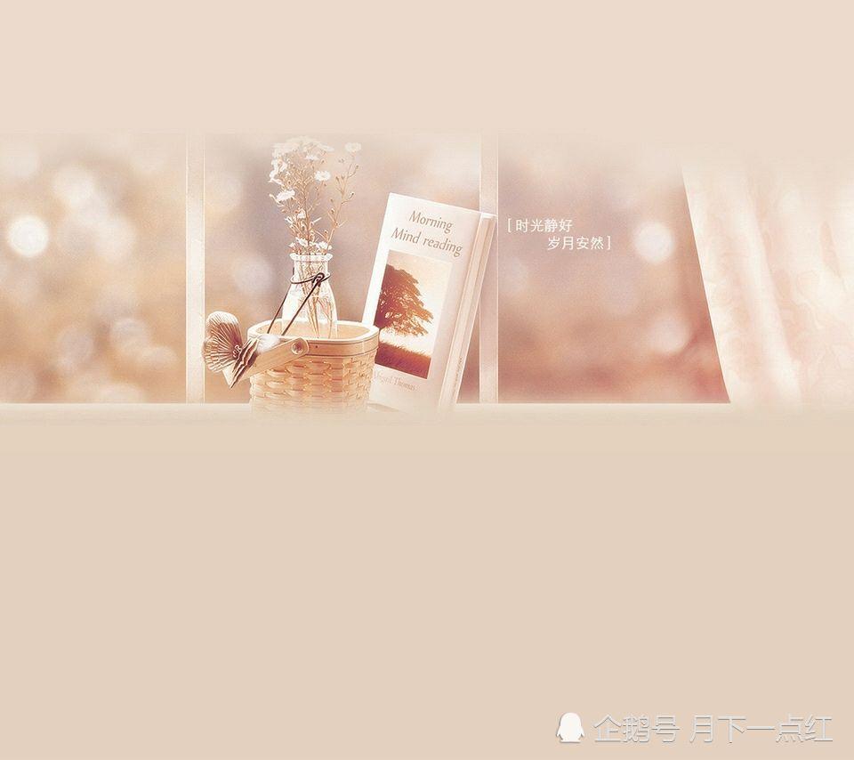 情感天地:敬一杯酒,願你有詩,有夢,有坦蕩蕩的遠方 …
