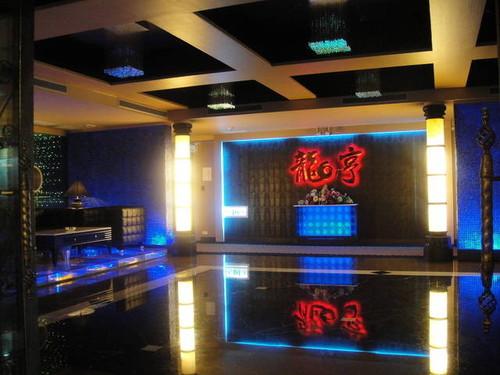 台北市便服酒店原名富爺,現在叫龍亨