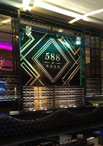 高雄588酒店、588精緻會館、高雄588會館