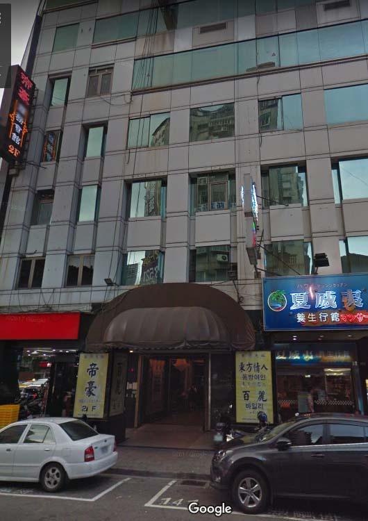東方情人酒店 ( 美麗佳人 )