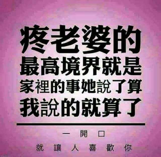 高雄酒店消費方式、酒店上班時間、台北酒店經紀人