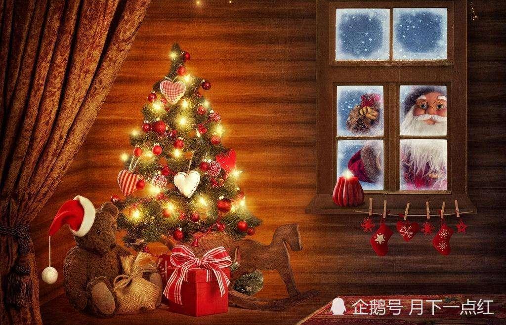 情感天地:聖誕節特别篇——有你陪伴