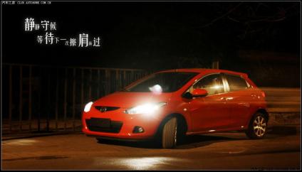 有些汽車廣告語,其實可以成為你的勵誌座右銘