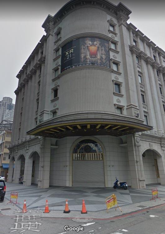 台中海派酒店