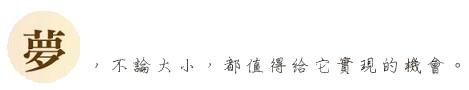 酒店小姐小璇,高學歷的她,為自己做了一個決定