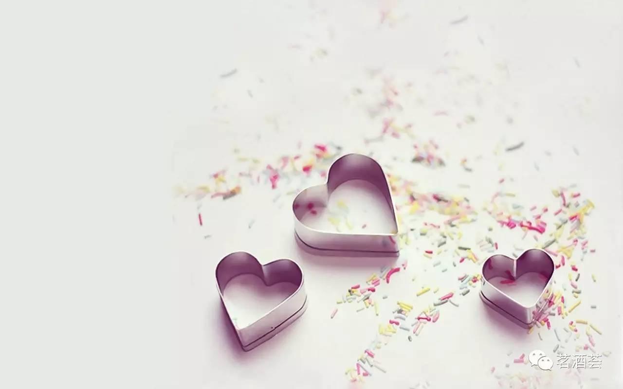 【情感天地】愛的儲蓄