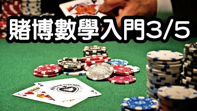 為什麼久賭必輸?股票加槓桿,風險為啥這麼大?