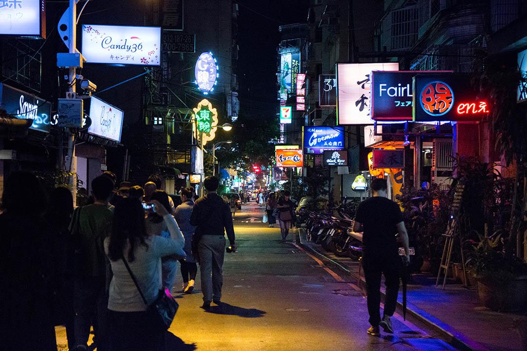 林森北條通日式酒吧散步:在這裏,我們販賣愛情