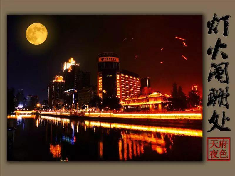 酒店工作招聘、新加坡花場、新加坡夜場
