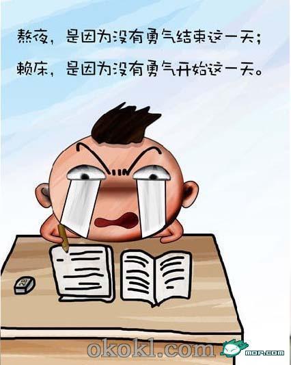 勵誌哲理漫畫,一個人不逼自己一把不知道自己有多優秀!