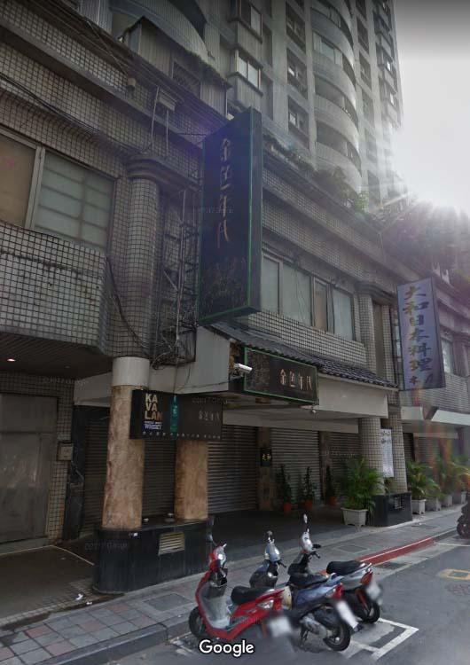 錦州國際酒店 ( 京天地.杜拜 )